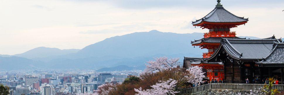 Higashiyama, Kyoto, Kyoto, Japan