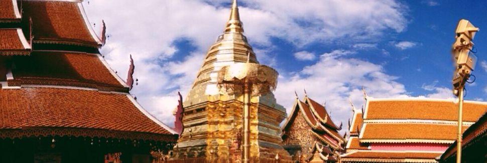 Τσιάνγκ Μάι, Τσιάνκ Μάι, Ταϊλάνδη