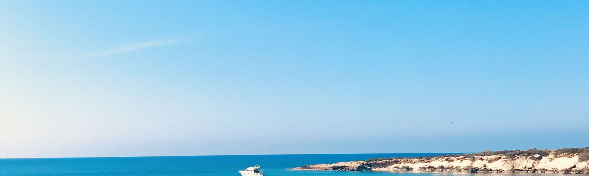 Δρούσια, Πάφος, Κύπρος