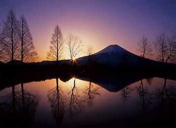 Atami, Préfecture de Shizuoka, Japon