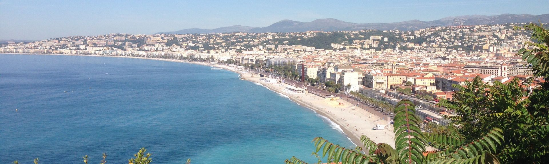 Carre d'Or, Nice, France