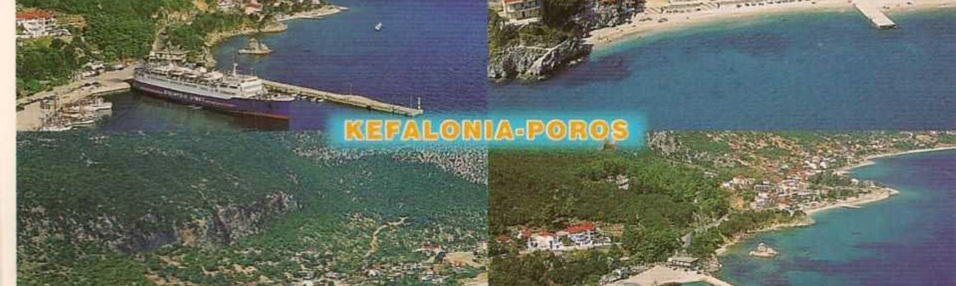 Παραλία Τραπεζάκι, Λειβαθώ, Πελοπόννησος, Ελλάδα