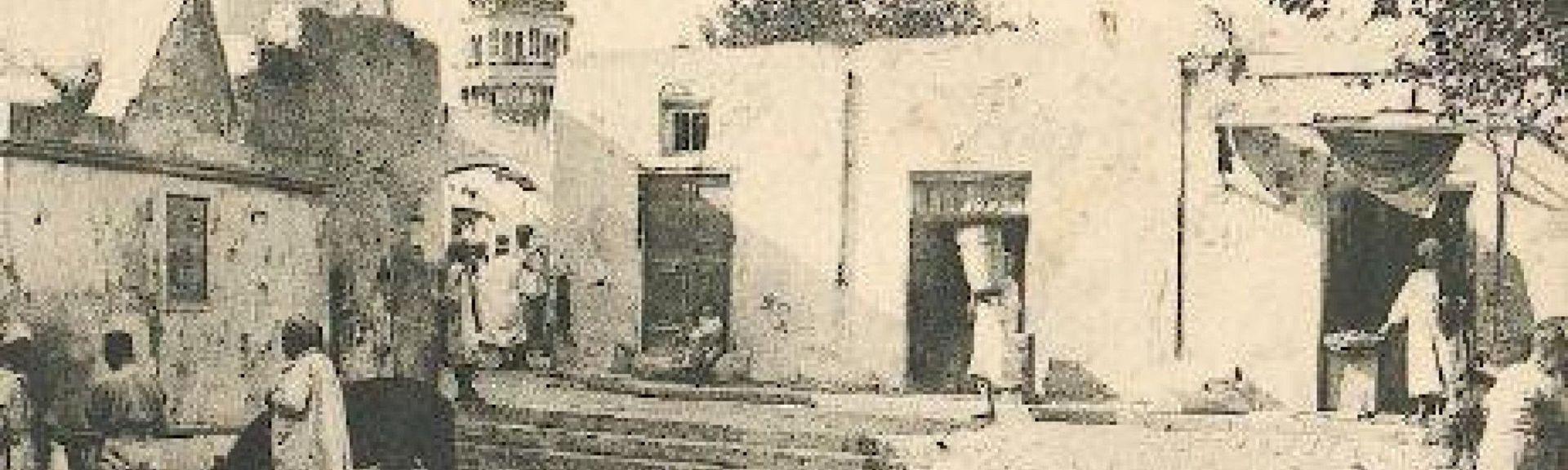 Bizerte, Gouvernorat de Bizerte, Tunisie