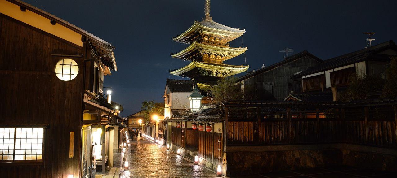 Yamashina Ward, Kyoto, Kyoto Prefecture, Japan