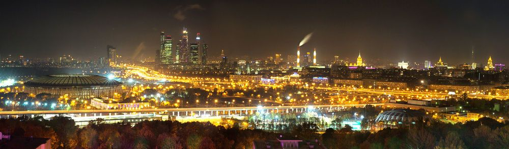 Sydvestlige Administrative Distrikt, Moskva, Rusland
