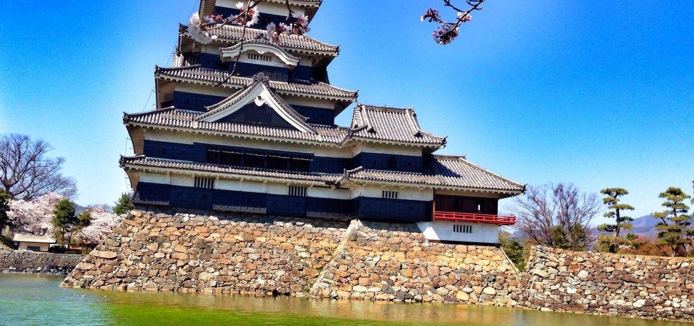 Nagano (préfecture), Japon