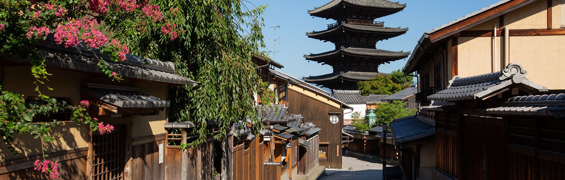 Shimogyo Ward, Kyoto, Kyoto Prefecture, Japan
