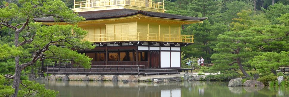 Kamigyo Ward, Kyoto, Kyoto Prefecture, Japan