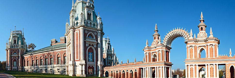 Vidnoye, Oblast Moskou, Rusland