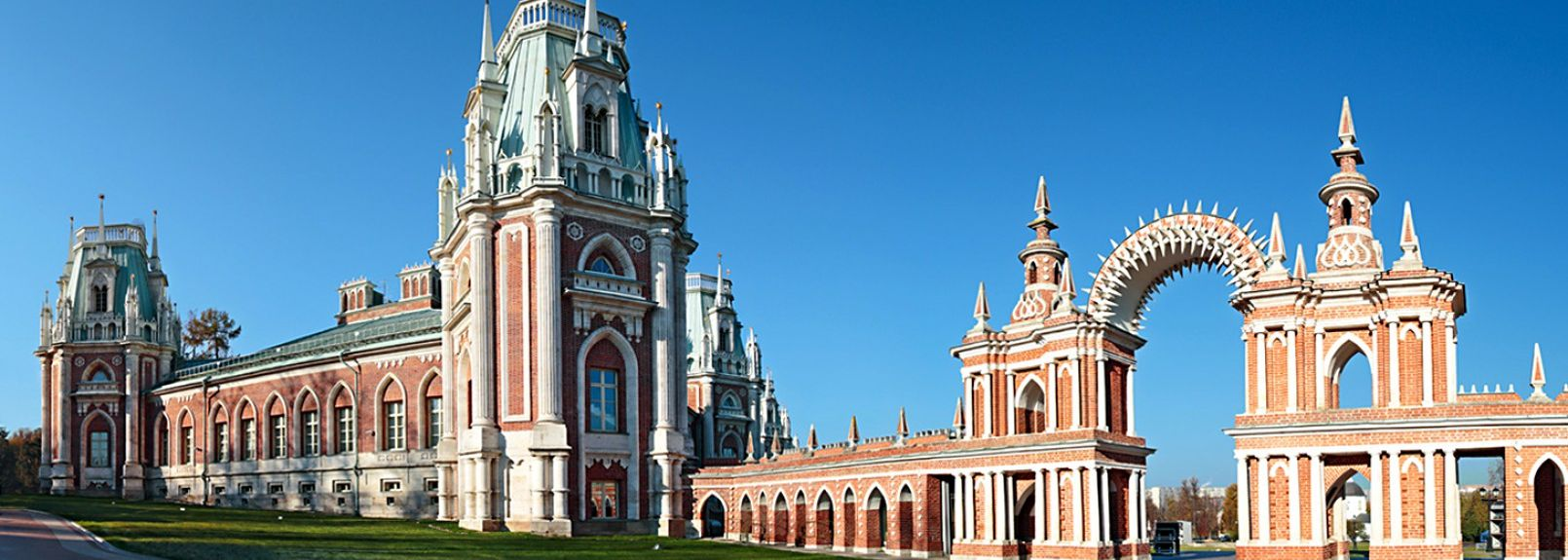 Widnoje, Oblast Moskau, Russland