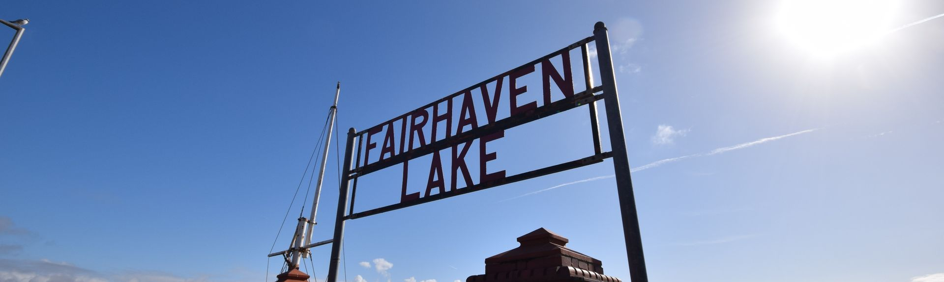 Fairhaven Lake, Lytham St. Anne's, England, UK