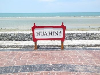 Sea Pines Golf Course, Hua Hin, Thailand