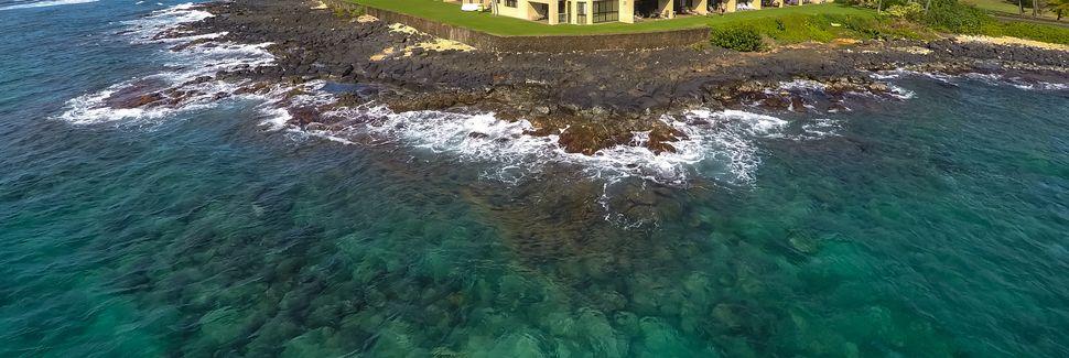 Spouting Horn, Koloa, Hawaï, États-Unis d'Amérique