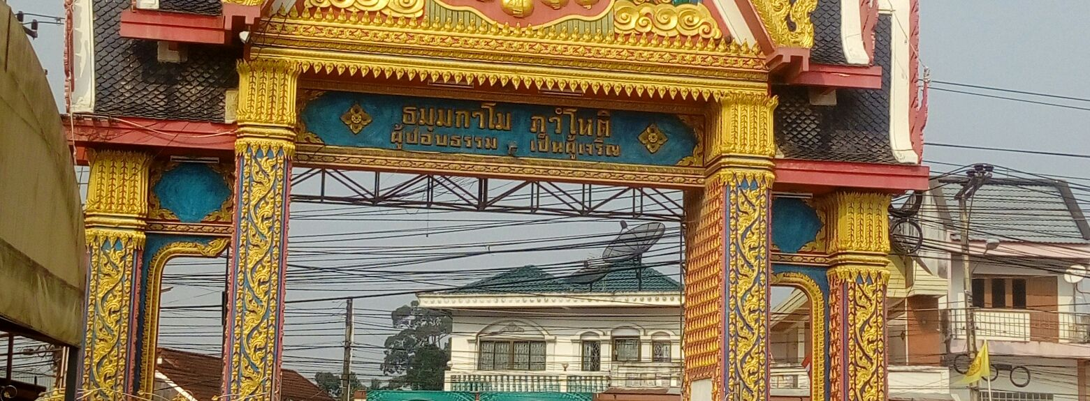 Pong, Bang Lamung, Chonburi (province), Thailand