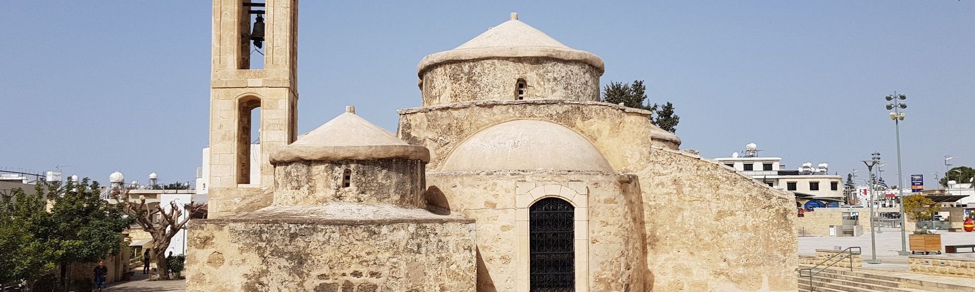 Γεροσκήπου, Πάφος, Κύπρος