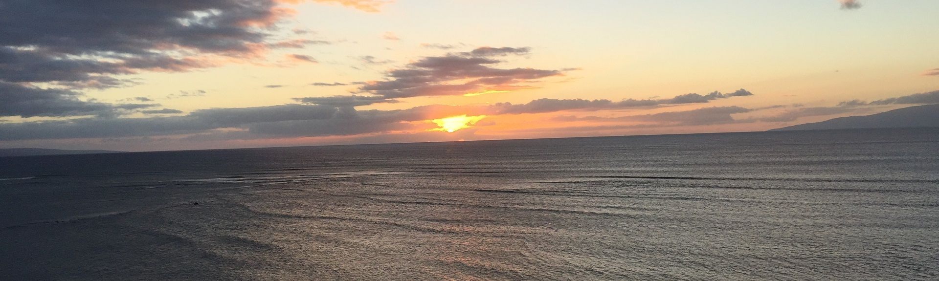 Menehune Shores, Kihei, HI, USA
