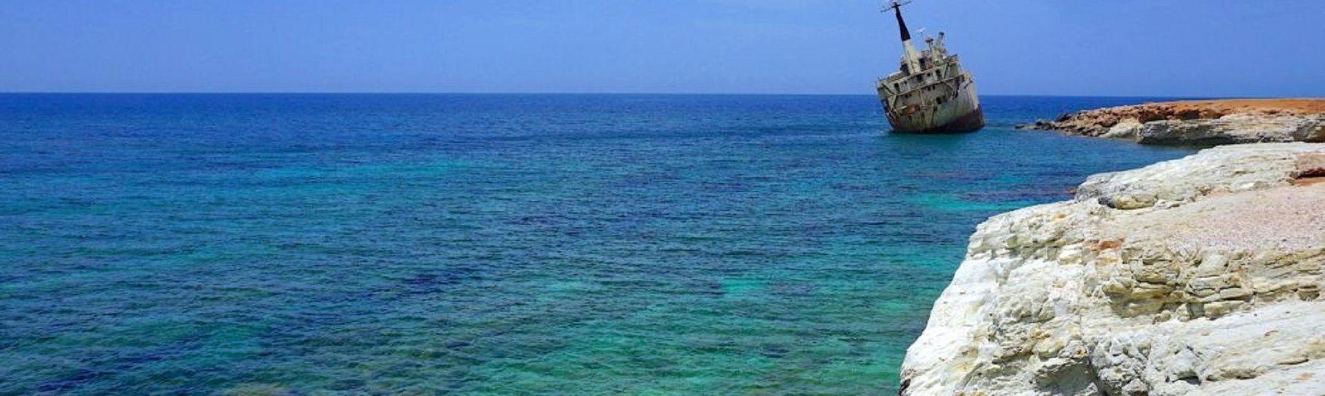 Kato Paphos, Paphos, Cyprus