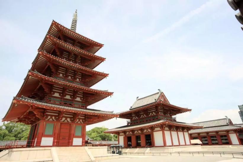 Tennoji, Osaka, Prefettura di Osaka, Giappone