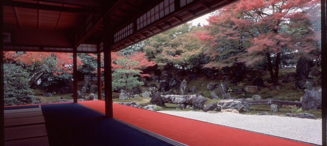 Kyoto, Kyoto Prefecture, Japan