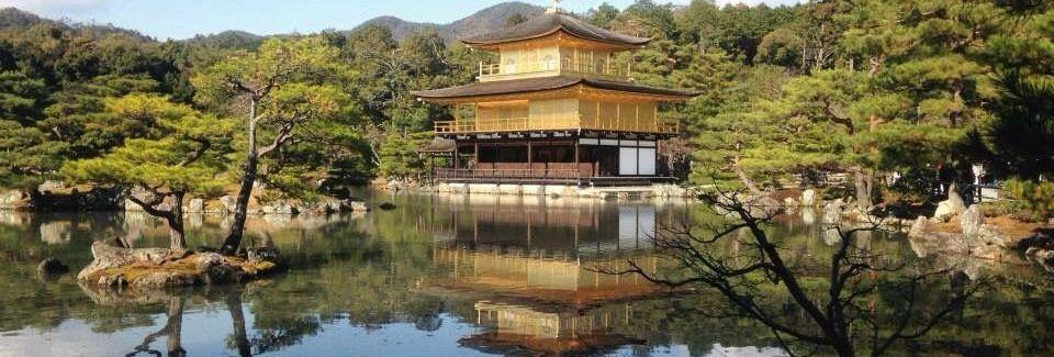 Kita Bydistrikt, Kyoto, Kyoto-præfekturet, Japan