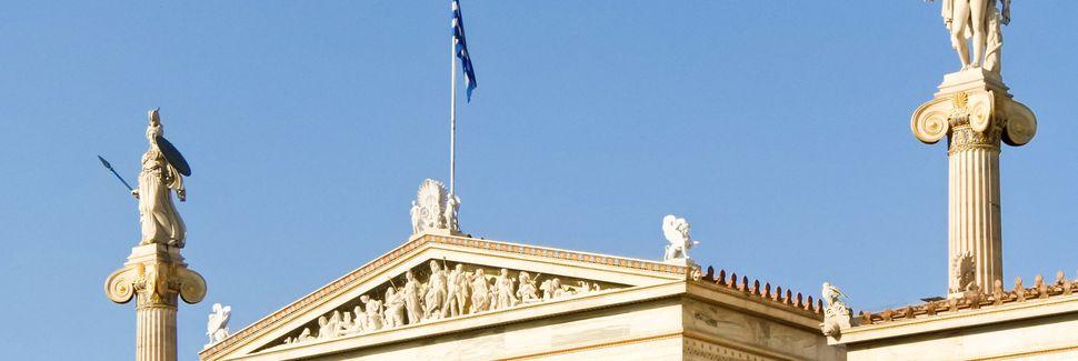 Εξάρχεια, Αθήνα, Αττική, Ελλάδα