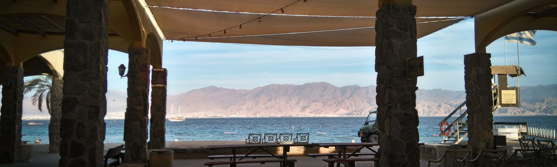 Eilat, South District, Israel