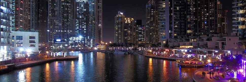 Dubai Marina Mall (εμπορικό κέντρο), Ντουμπάι, Ντουμπάι, Ηνωμένα Αραβικά Εμιράτα