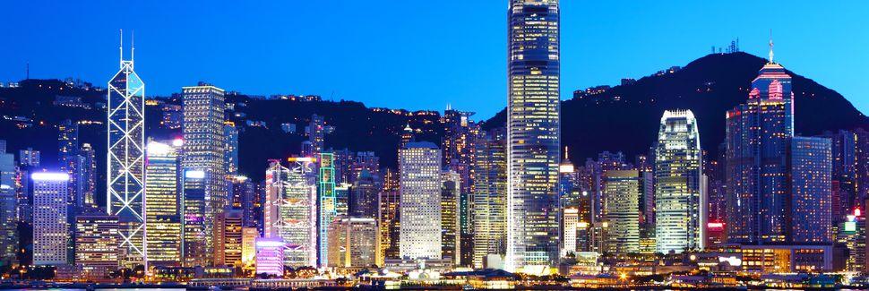 RAE de Hong Kong