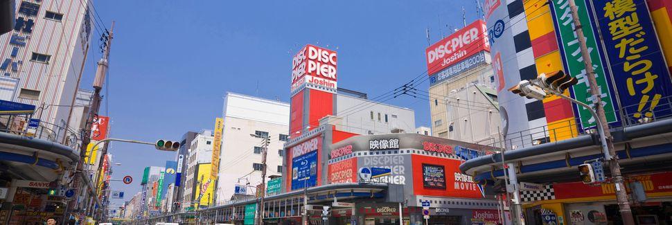 Chuo, Osaka, Präfektur Ōsaka, Japan