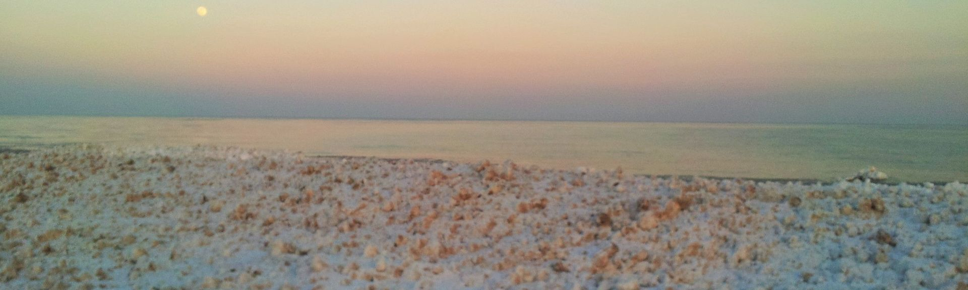 Bradford Beach, Milwaukee, WI, USA