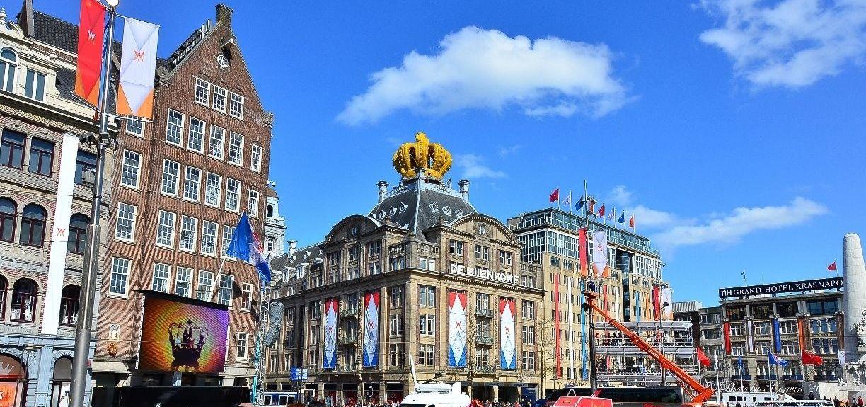 Praça Dam, Amesterdão, Holanda do Norte, Holanda