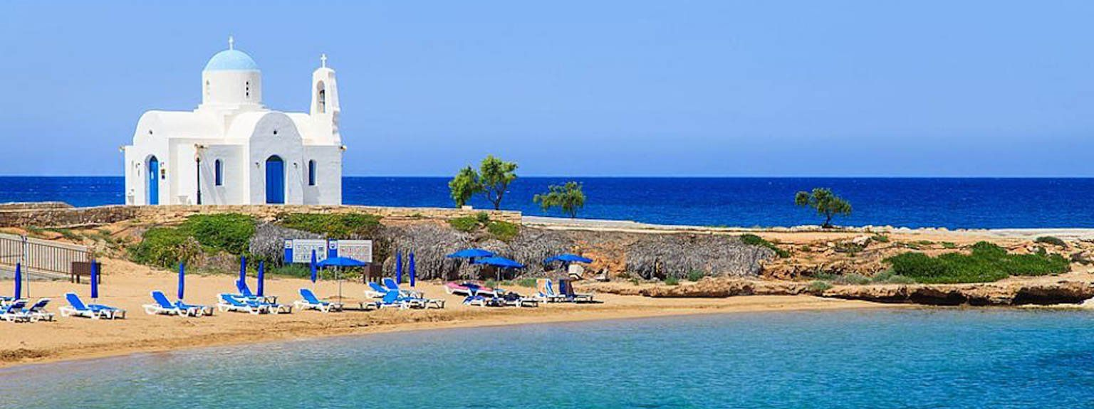 Bains d'Aphrodite, Neo Chorio, Paphos, Chypre