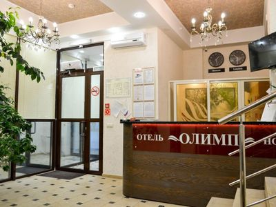 Photo for Olimp - Standard + Twin Suite