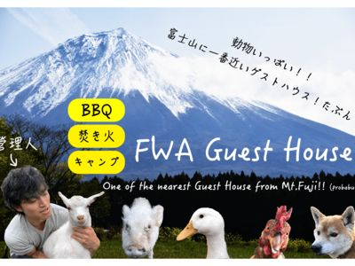 Photo for Fuji Fuji good outlook!BBQ · Bonfire · Campfire OK![Mount Fuji Wild Adventure]