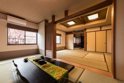 Relaxing in a Japanese style room 3 gen / 1-16-2 ...