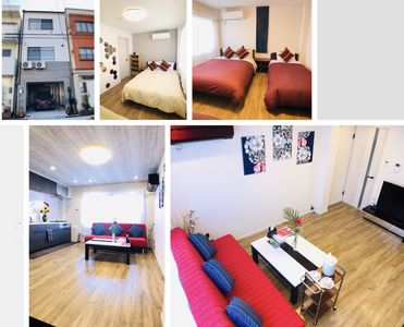 Photo for 2 minutes direct from Nagoya Station, 9 minutes on foot from Kanayama Station / private house / good location / convenient transportation / close to AEON / spacious living / 1 parking lot on site / suitable for small groups / suitable for families