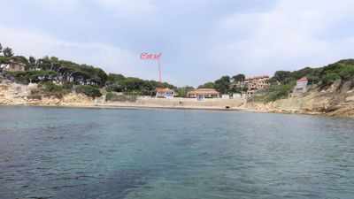 Photo for 20 meters beach Beaucours in exceptional setting sea view PANORAMIC