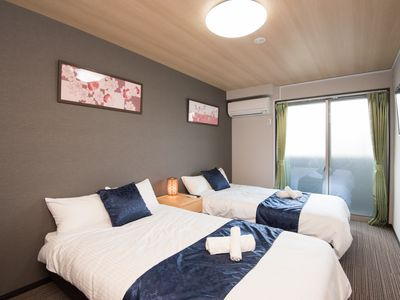 Photo for New! Nijo Sta. 7mins/Kyoto/Free Wifi/6