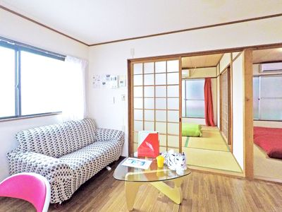 Photo for Traditional Tatami Style Easy Access DT