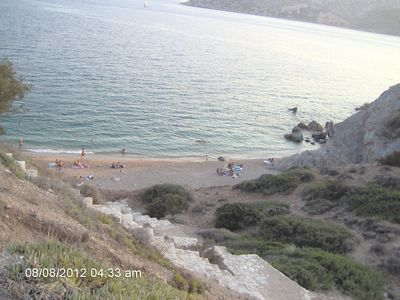 Photo for Combines acquaintance of Athens and holidays by the sea (00000333324)
