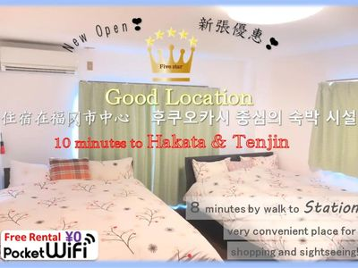 Photo for #2 Tenjin&Hakata Great location 4 people