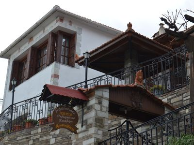 Photo for Villa With Panoramic View At Portaria - Pelion - Greece