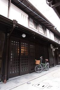 Photo for Gagakuan - Near Higashi Honganji Temple