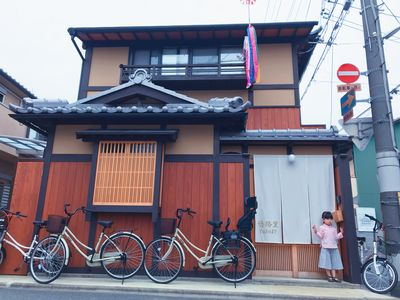 Photo for Traditional machiya vacation rental, close to imperial palace and nijo castle.