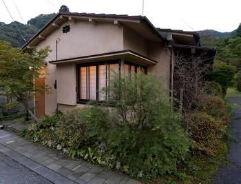 Photo for 3BR Cottage Vacation Rental in Nikko,