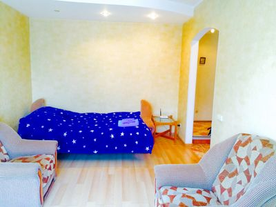 Photo for Apartment in the city Center of Cherkasy