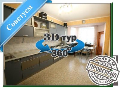 Photo for 2 rooms apartment in Yuzhny