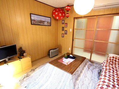Photo for A 5-minute walk from Otsu Station, a private private house convenient for sightseeing in Kyoto and Osaka