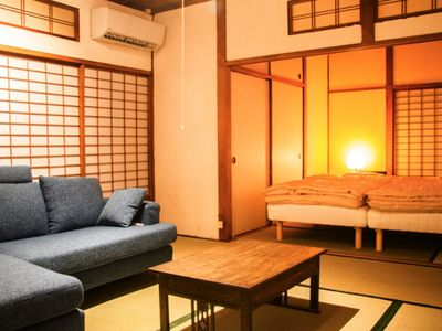 Photo for 5 minutes to Angel Road Japanese style house / Shozu-gun Kagawa