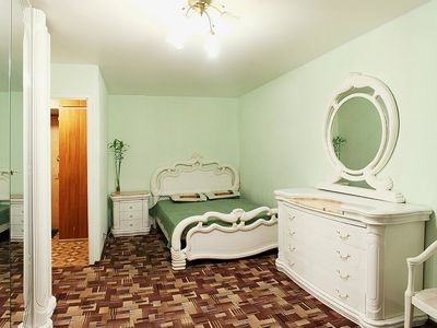 Photo for Cozy apartment with convenient location